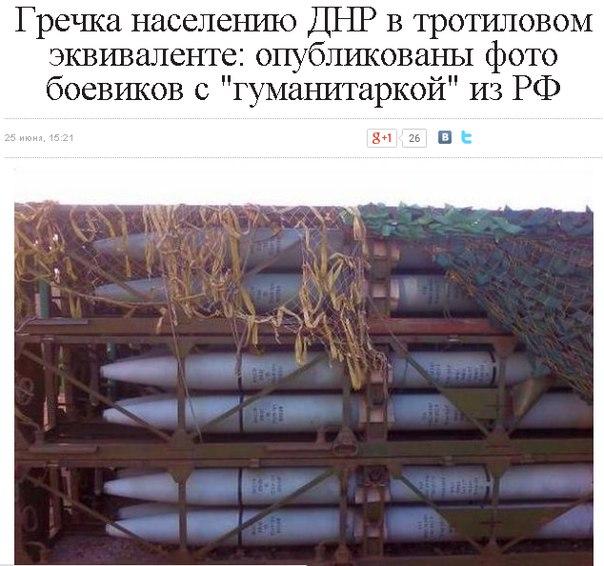 Возле Новотошковского был бой: террористы, понеся потери, отступили, - пресс-центр АТО - Цензор.НЕТ 8773