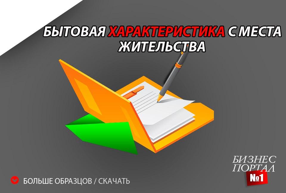 gdz-po-frantsuzskomu-yaziku-9-klass-sinyaya-ptitsa-uchebnik-perevodi