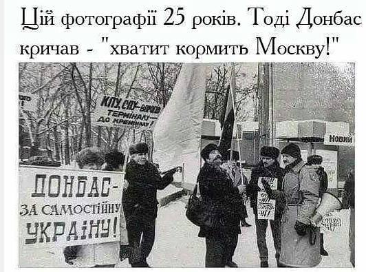 """Террористы """"ДНР"""" распорядились отключить практически все украинские телеканалы - Цензор.НЕТ 5397"""