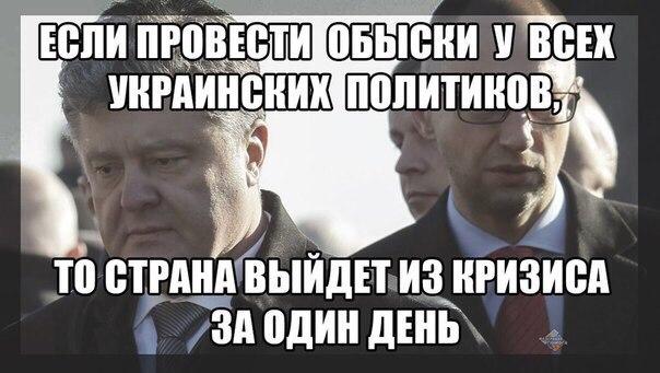 Насиров игнорирует проведение люстрации на Одесской таможне, - активист - Цензор.НЕТ 999