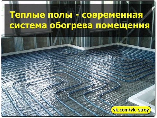 бетонные полы дома