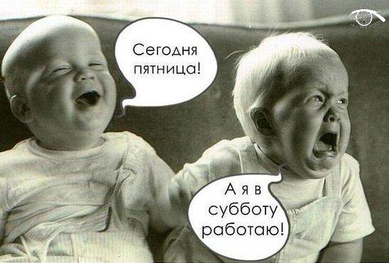 http://cs7050.vk.me/c540107/v540107063/2584f/EznCSEnxzzY.jpg