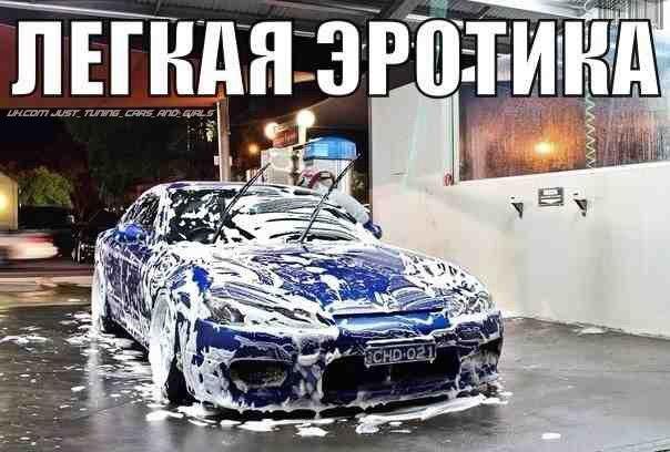 с ру: