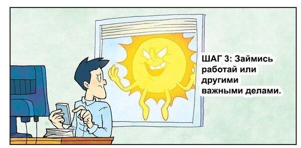 http://cs14102.vk.me/c540107/v540107088/1205b/rzzFYeUy-tk.jpg