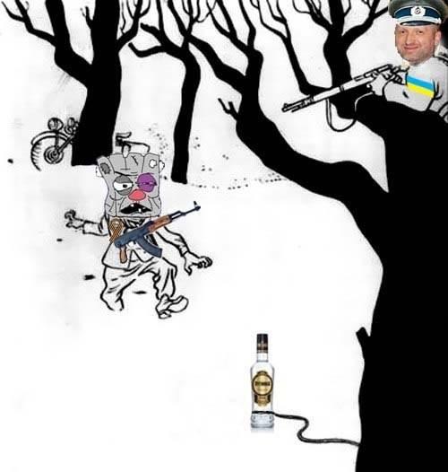 """Вице-президент Еврокомиссии по энергетике летит в Москву говорить о """"летнем пакете"""" по газу для Украины - Цензор.НЕТ 9218"""