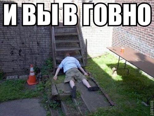 http://cs7060.vk.me/c540107/v540107091/21a3f/1RrARe9JA1U.jpg