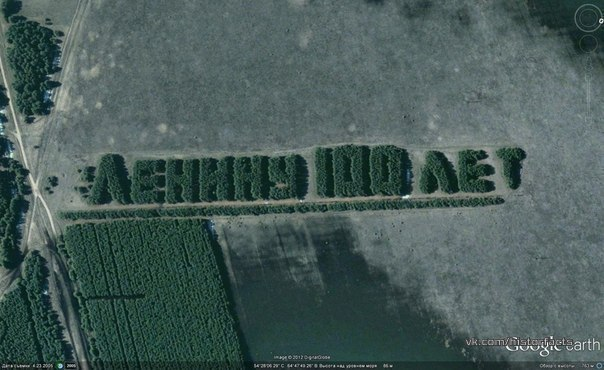 Тайны Google Maps