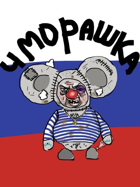 """""""Сегодня на востоке Украины убивают людей, а флаг Крыма, цинично оккупированного Россией, появится на параде в Москве"""", - Президент Литвы - Цензор.НЕТ 7452"""