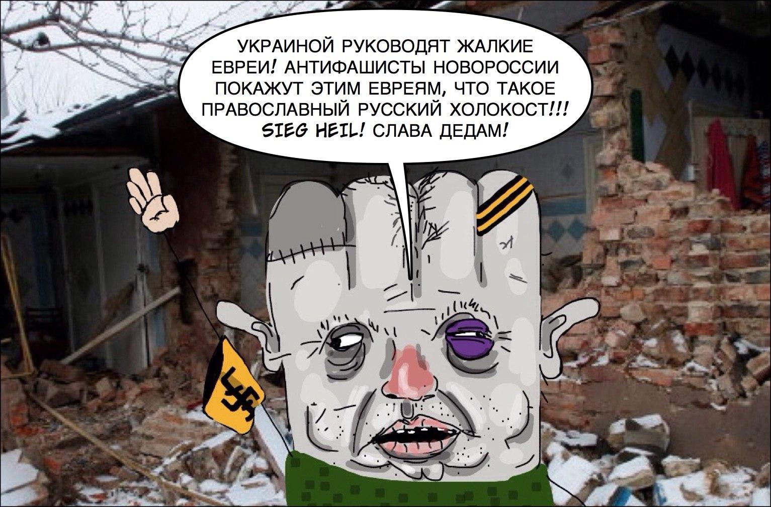 Могерини в Китае говорила о путях прекращения войны на Донбассе - Цензор.НЕТ 3181