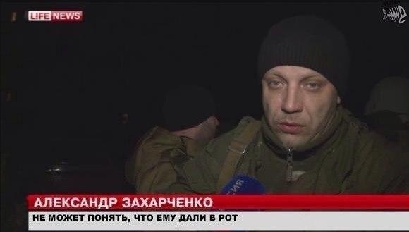 Боевики из минометов обстреляли Кадиевку (Стаханов) и обвинили в этом украинскую армию, - пресс-офицер - Цензор.НЕТ 2697