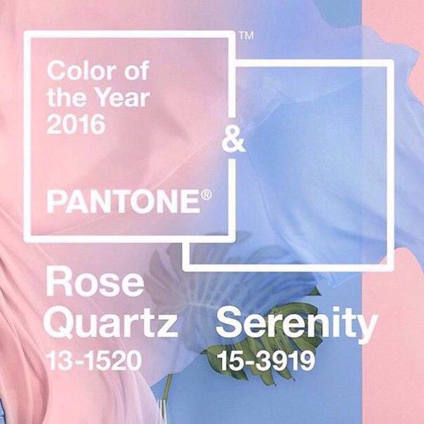 цвета 2016 года — это смешение сразу двух оттенков: розового кварца Rose Quartz и бледно-сиреневого … (6 фото) - картинка