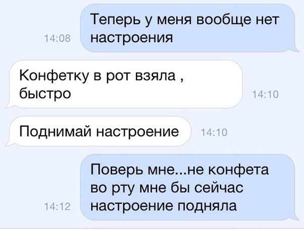 аноним спрашивай ру: