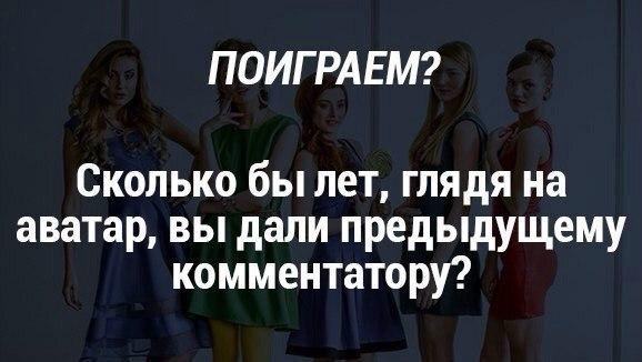 Начинаем)