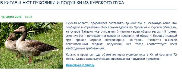 Гордимся)))