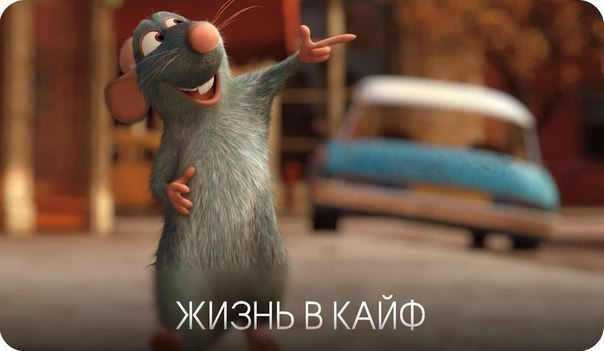 Всяко - разно 121 )))