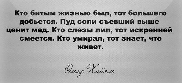 Притчи - Страница 8 -FMbYgaezrU