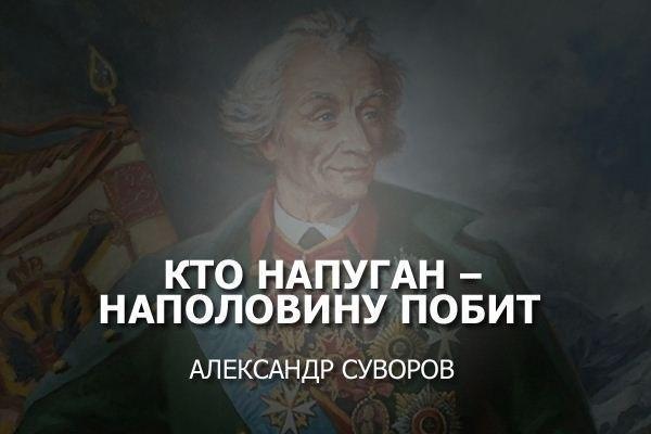 #цитаты@rus.dream