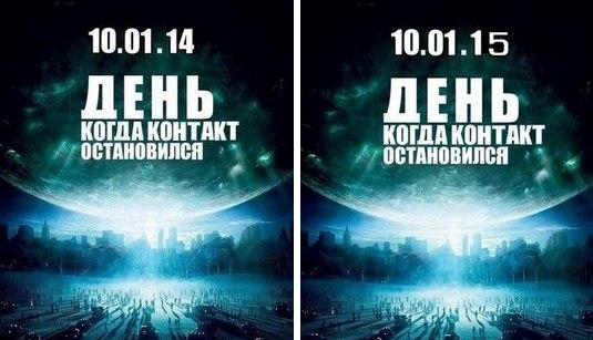 День когда ВКонтакте остановился