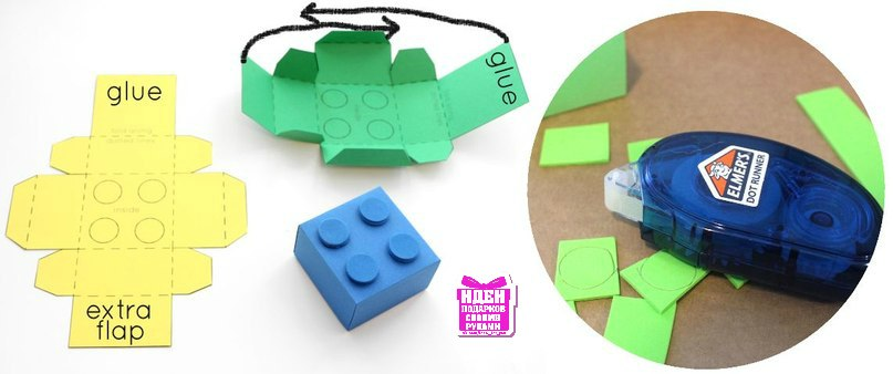 Лего из картона своими руками - Belbera.Ru