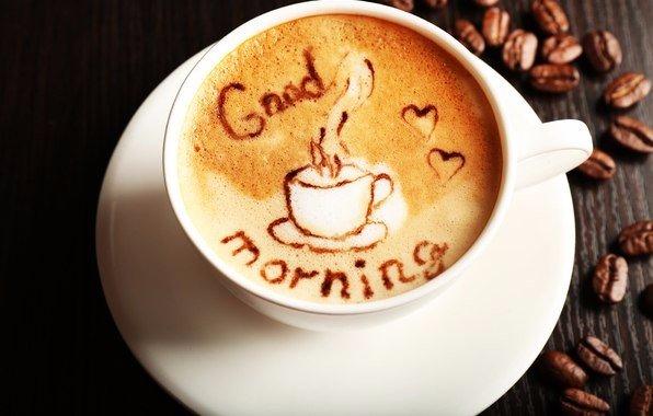 З новим днем! Бадьорого Вам