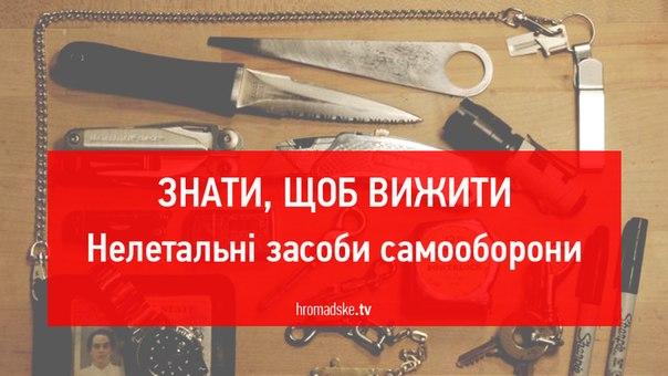 Обзоры оружия и средств защиты NnCpoAgmbd0