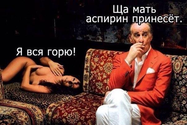 http://cs7058.vk.me/c540107/v540107339/1b872/fEfDHAyVhyE.jpg
