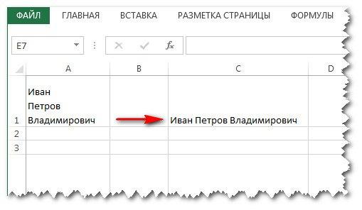 Как в экселе сделать перенос текста на другую строку