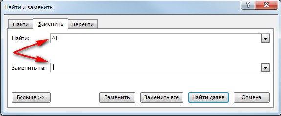 Как заменить перенос строки в excel - Pos-volga.ru