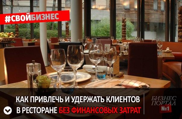 квартир Ижевске: привлечь клиентов в кафе Челябинске саммитам ШОС