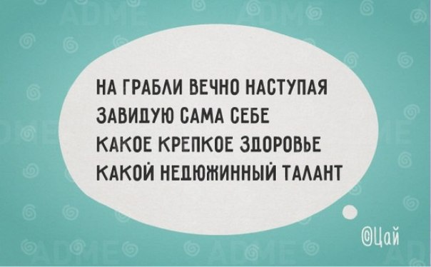 http://cs7054.vk.me/c540107/v540107377/8b80/rxb3L9jCR8k.jpg
