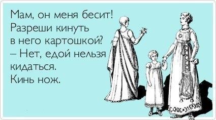 http://cs14113.vk.me/c540107/v540107380/292ff/xUSy7NT9rQQ.jpg