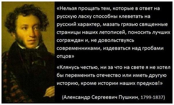 Великие люди, подвиги, важные исторические события, цитаты - Страница 2 Kr5hsY-lGbM