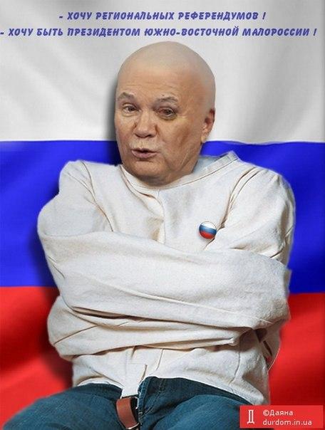 """""""Батькивщина"""" проголосует за весь реанимационный пакет реформ единогласно, - Тимошенко - Цензор.НЕТ 6021"""