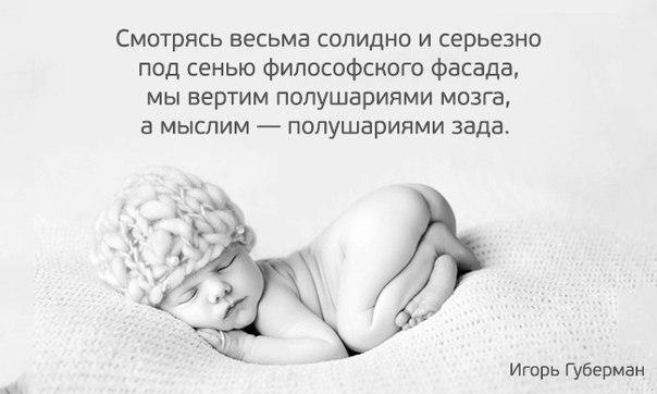 Хлесткая поэзия Игоря Губермана. Ну шикарно просто: ↪