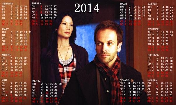Календарь «Элементарно» на 2014 год