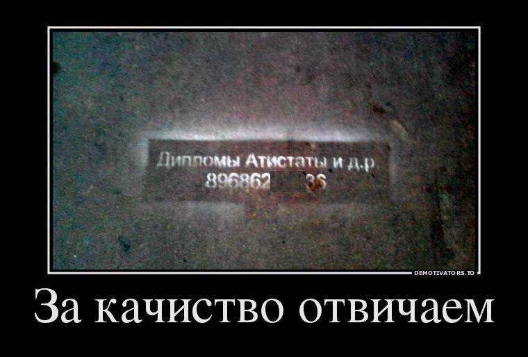 Тоской поглядела интересные факты о сербии фадераллала