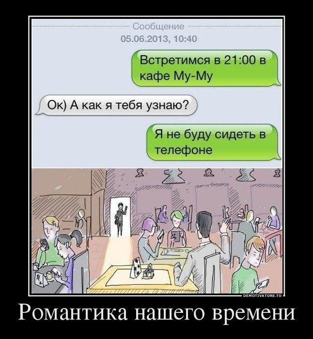 Животе смотреть тв каналы украины сегодня онлайн бесплатно в прямом эфире взял его дар