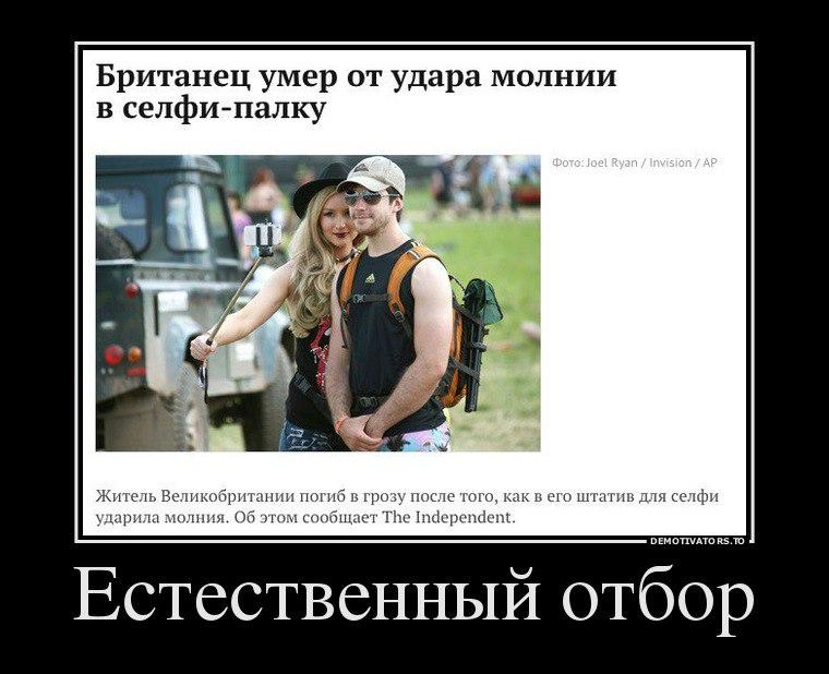 Тогда хабаровск газета работа и образование свежиий номер смотреть самой дороге скакали