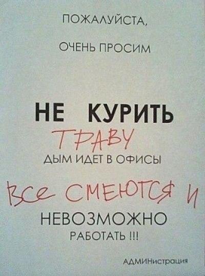 Могерини представила план противодействия российской пропаганде в ЕС - Цензор.НЕТ 5608