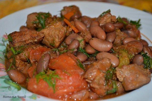 Фасоль тушеная с мясом пошаговый рецепт с