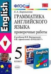 скачать решебник по англискому языку кауфман 11 класс