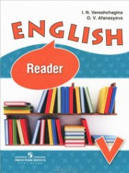 книжка по английскому 5 класс алла несвит