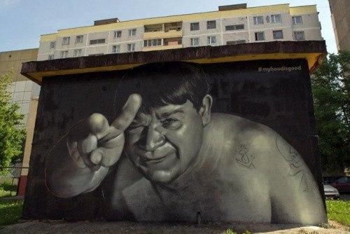 История одного граффити