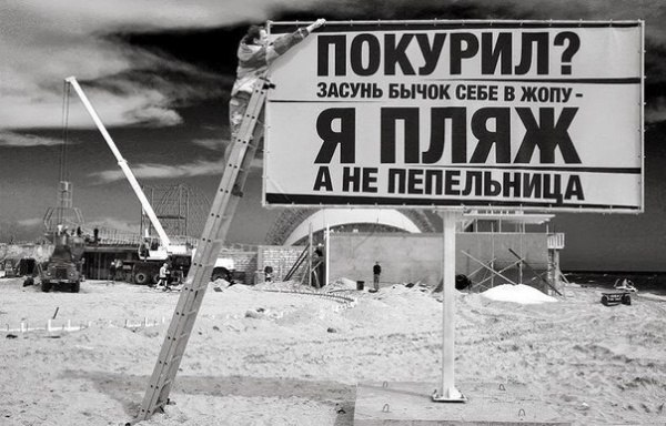 Беспощадная русская социальная реклама.