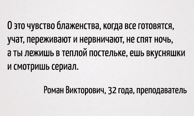 https://pp.vk.me/c540107/v540107567/269d2/AQM__J27IjM.jpg