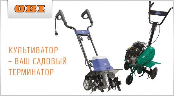 Культиватор Lux 1400 Электрический Инструкция - фото 9