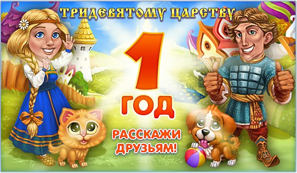 Nhl 18 скачать торрент pc на русском