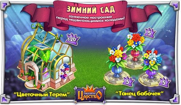 играть аватар аанг игры бесплатно: