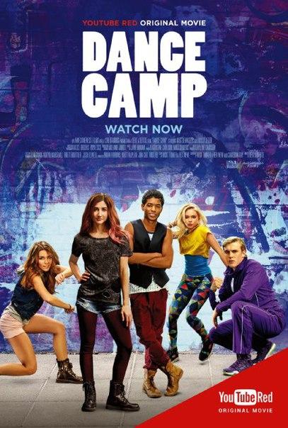Танцевальный лагерь смотреть онлайн