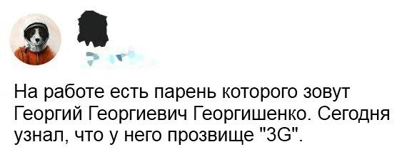 http://cs7058.vk.me/c540107/v540107596/36b66/13GX3X8ujqg.jpg